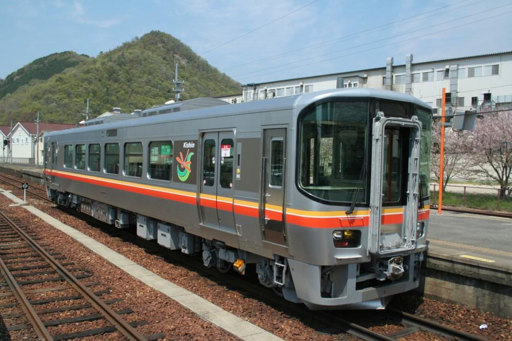 147-Kishin-Line
